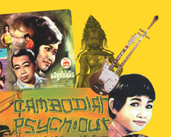 cambodian rock